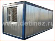Блок-контейнер строительный 6х2,5м с решетками