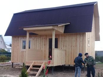 Каркасный дом 2095
