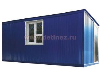 """Блок-контейнер """"Премиум"""" 6х2,5м с базальтовым утеплителем"""