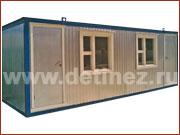 Блок-контейнер строительный 7х2,5м 2 входа