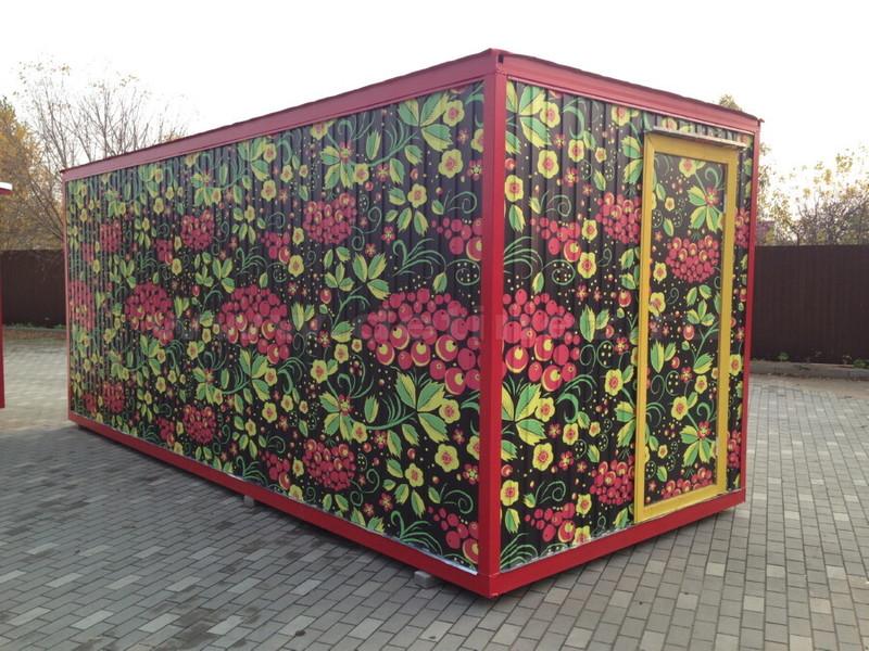 Блок-контейнер окрашенный
